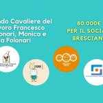 Nasce il Fondo Cavaliere del Lavoro Francesco Folonari,  Monica e Luca Folonari: 80mila euro per il sociale bresciano